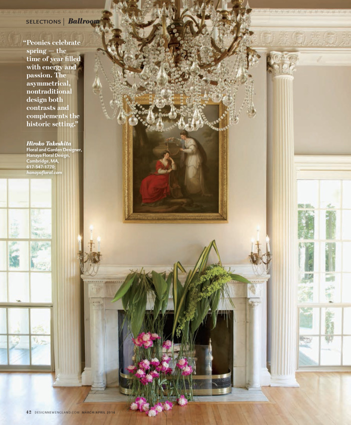 Design New England - March/April 2016